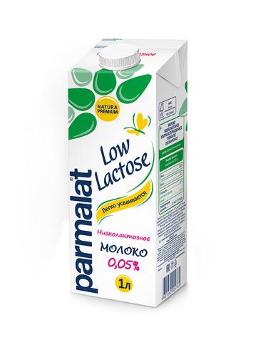 """Молоко """"Parmalat"""" низколактозное стерилизованное 0,05% 1л"""