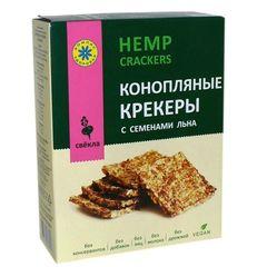 Крекер конопляный со свеклой, 150 гр. (Компас Здоровья)