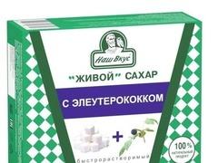 Сахар тростниковый с Элеутерококком, 330 гр. (Тула Продукт)