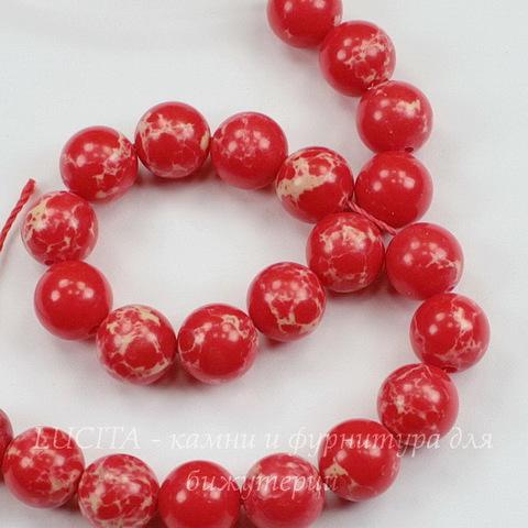 Бусина Яшма Императорская (прессов.,тониров), шарик, цвет - красный, 8 мм, нить