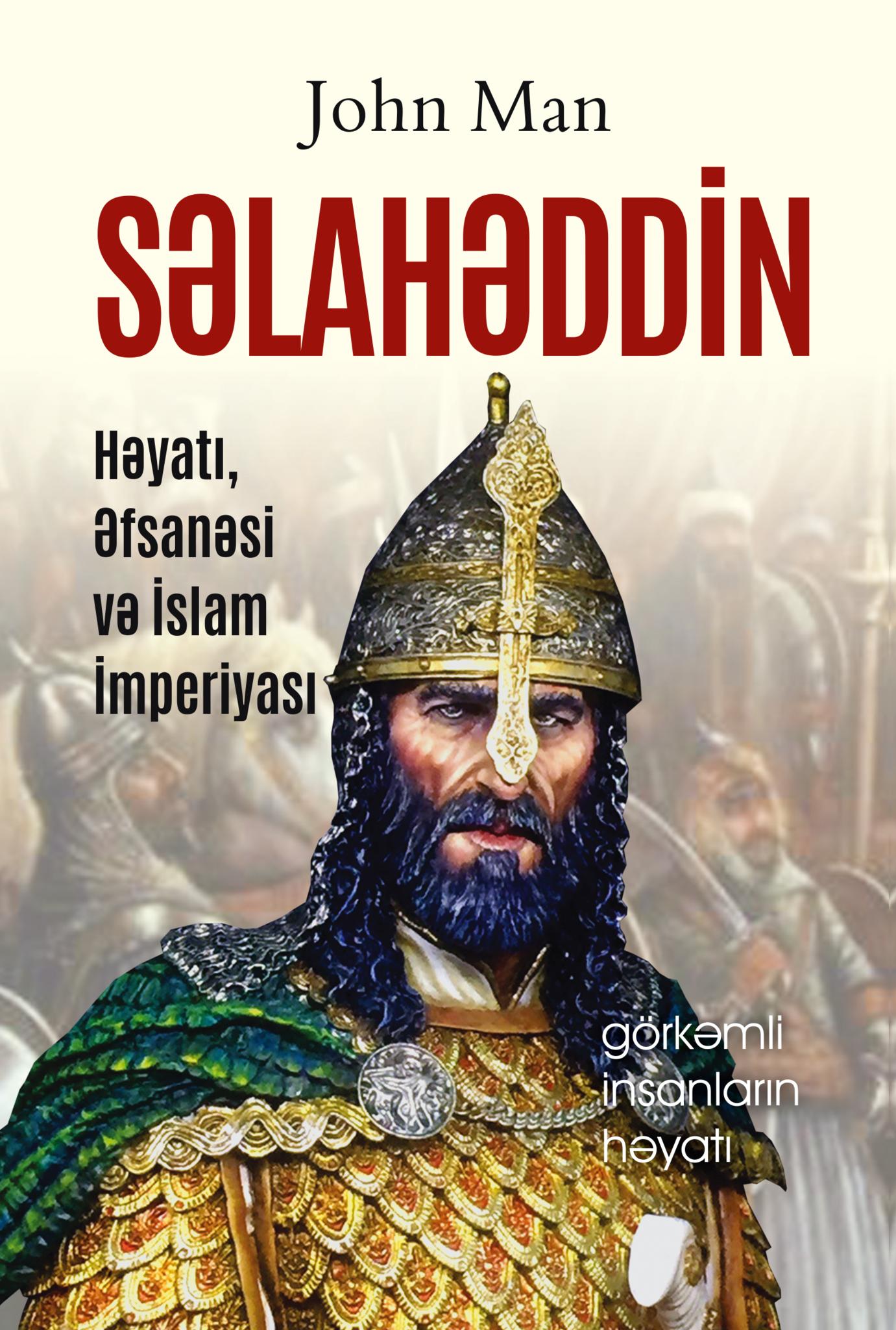 Səlahəddin