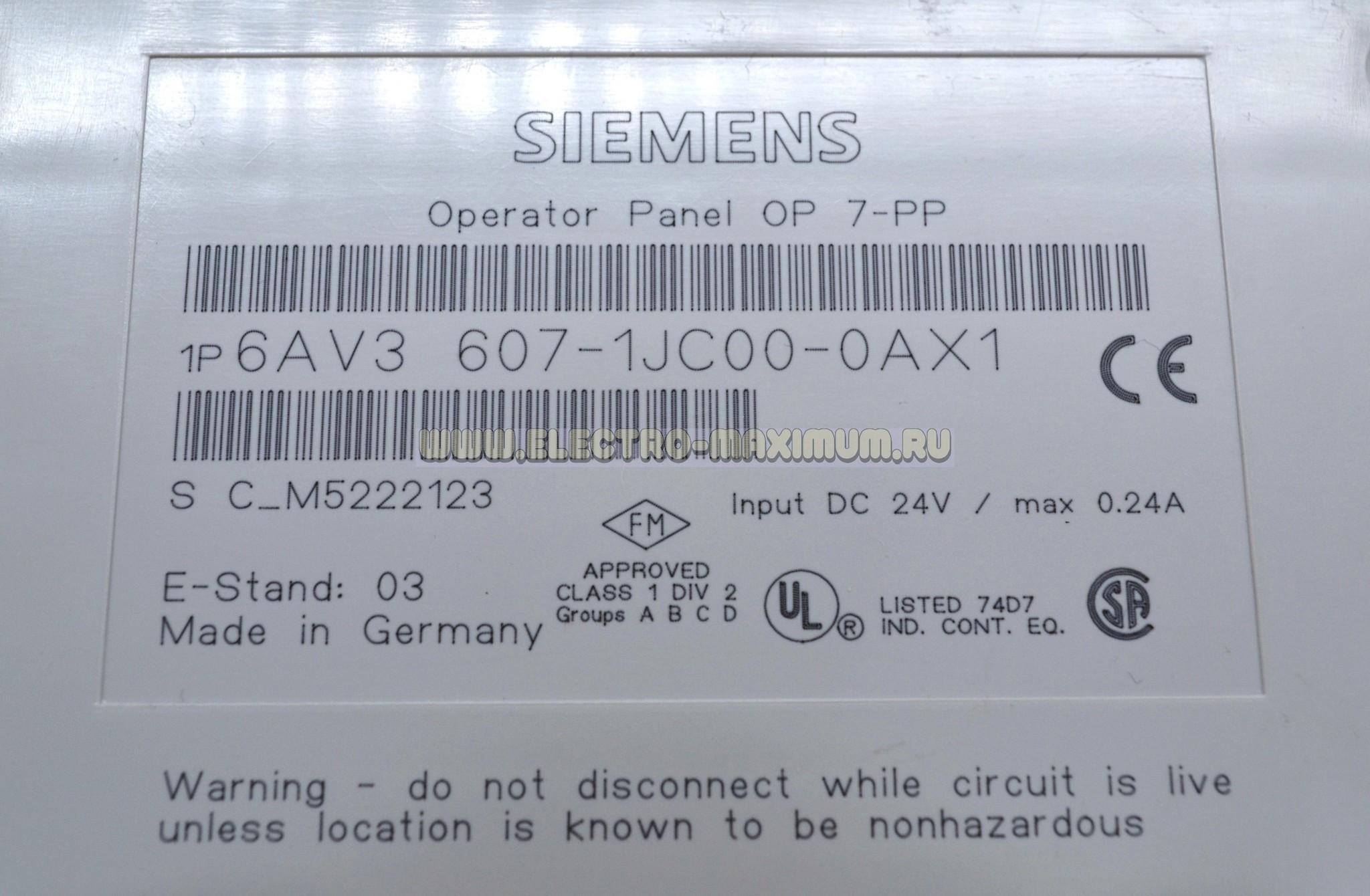 OP7/DP 6AV3607-1JC00-0AX1