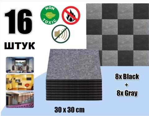POLYSTER  набор  16 штук из полиэфирного волокна черный+серый 300x300x9