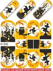 Слайдер-Дизайн 506 milv