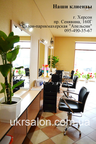 2 фото салона-парикмахерской