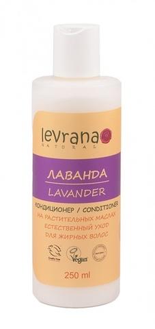 Levrana кондиционер для жирных волос «Лаванда»  250 мл