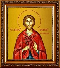 Дионисий Коринфский мученик. Икона на холсте.