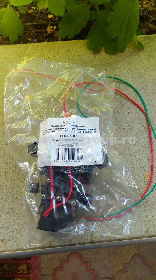 Насос для электрических опрыскивателей моделей ОЭ-10л-Н, ОЭ-12,5л-Н