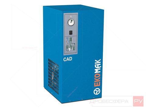 Осушитель сжатого воздуха Ekomak CAD 70