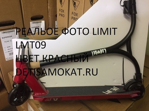 трюковой самокат limit lmt 09 артикул 240010