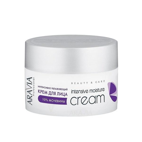 Крем для лица интенсивно увлажняющий с мочевиной Aravia Professional Intensive Moisture Protecor Cream 150мл