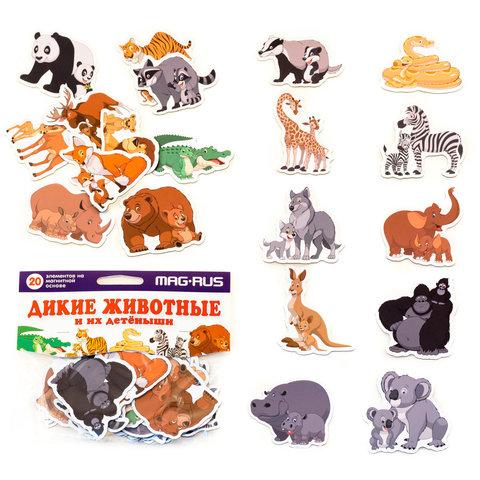 Дикие животные и их детеныши, Анданте