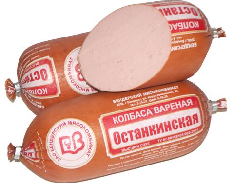 Останкинская в/с, 1кг