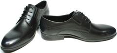 Хорошие мужские туфли под классический костюм  Ikos 3416-4 Dark Blue.