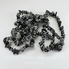 Бусина Обсидиан Снежный, крошка, цвет - черный с белыми крапинками, 5-8 мм, нить
