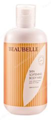 Смягчающее молочко для тела (Beaubelle | Ежедневный уход для тела | Skin Softening Body Milk), 250 мл.