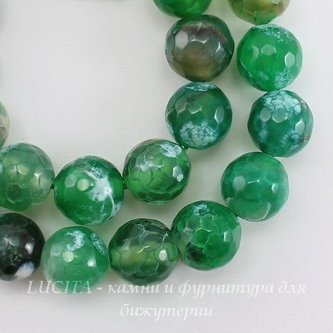 """Бусина Агат """"Крэкл"""" (тониров), шарик с огранкой, цвет - зеленый с белым, 10 мм, нить"""