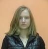 Ибрагимова Диана Викторовна