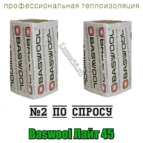baswool лайт 45 1200*600мм 50/100мм