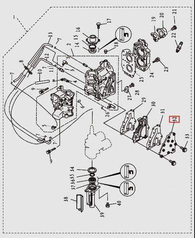 Крышка выпуска для лодочного мотора T9.8 Sea-PRO (2-32)