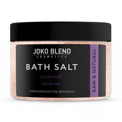 Гималайская соль для ванн Лаванда-Жасмин Joko Blend 400 гр