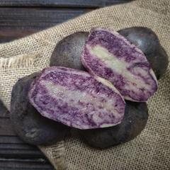Картофель фиолетовый (1 кг)