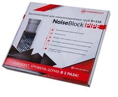 Звукоизоляция для канализационных труб NoiseBlock Pipe