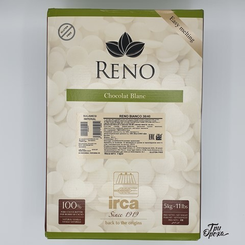 Белый Итальянский Шоколад в дисках 31,5% (38/40) IRCA, 250 гр