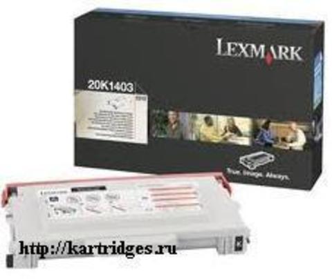 Картридж Lexmark 20K1403