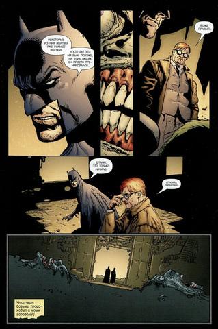 Бэтмен. Человек, который смеется. Сингл