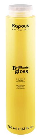 Блеск-шампунь для волос ,Kapous Brilliants Gloss,250 мл