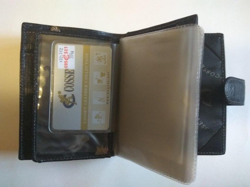 Мужской кошелек с автодокументами и паспортом COSSET 33-114-144