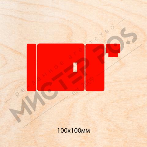 Дверь мини из фанеры 8 мм