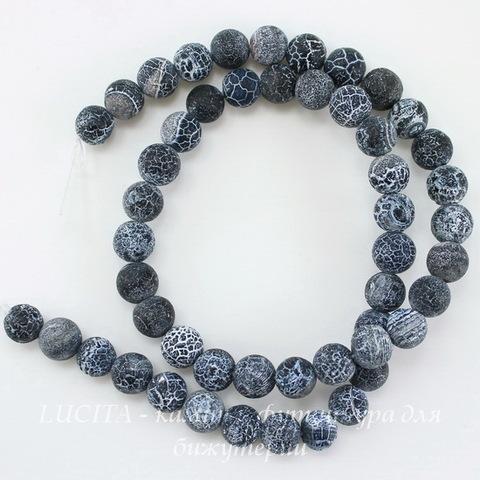 Бусина Агат цветочный матовый (тониров), шарик, цвет - черный, 8 мм, нить