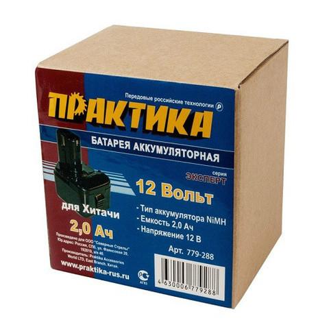 Аккумулятор для HITACHI ПРАКТИКА 12В, 2.0Ач, NiMH, коробка