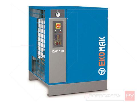 Осушитель сжатого воздуха Ekomak CAD 170