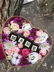 Для мамы