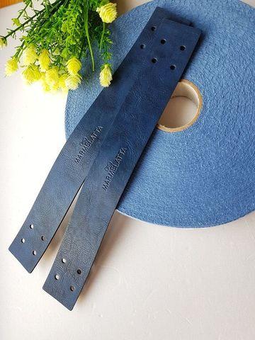 Ручка для корзины 4 х 30 см. Sapphire (Сапфир)