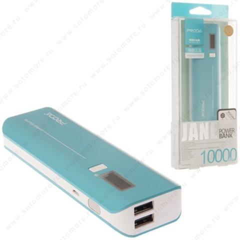 Аккумулятор внешний универсальный Proda V6i Jane 10000 мАч 1*USB 2.0A голубой