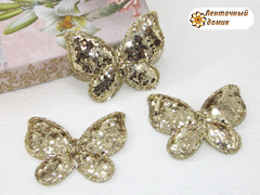 Мягкий декор Бабочки глиттерные золотые