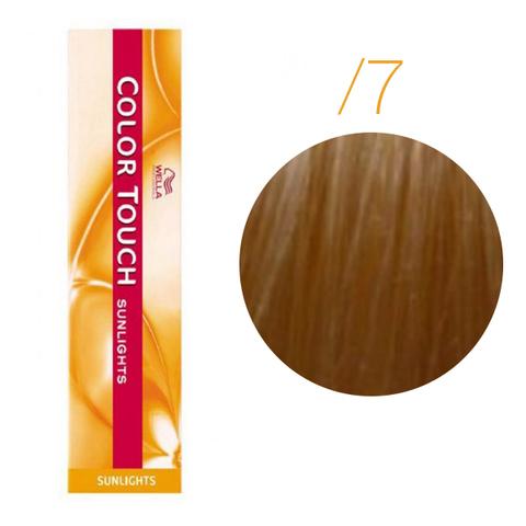 Wella Color Touch Sunlights  /7 (Коричневый) - Мягкое тонирование с осветлением