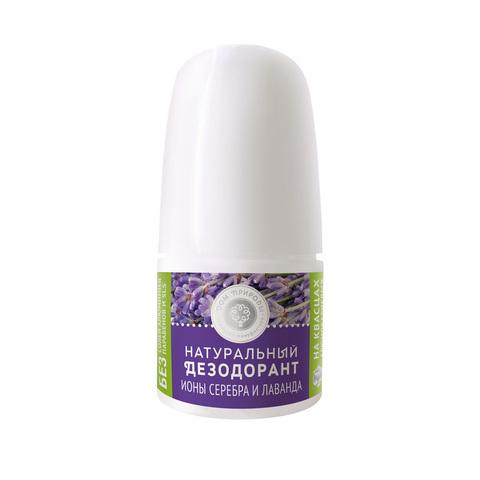 МДП Натуральный дезодорант Лаванда, 50г
