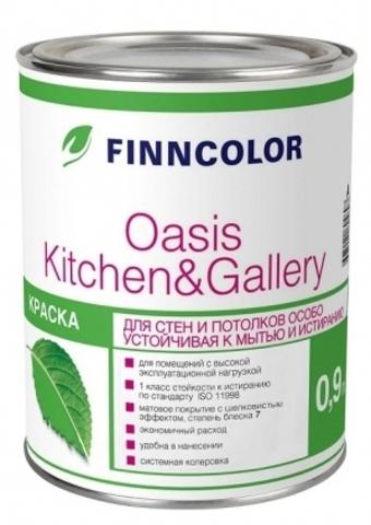 Finncolor Oasis Kitchen&Gallery / Финнколор Китчен энд Гэллери устойчивая к мытью матовая краска