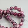 """Бусина Жадеит """"Океанический"""" (тониров, прессов), шарик, цвет - фиолетовый с серым, 8 мм, нить"""