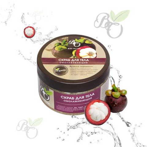 Органический скраб для тела «Омолаживающий», Bliss organic 250 мл