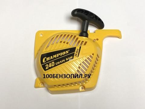 Стартер для бензопилы CHAMPION 240