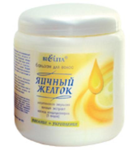 БАЛЬЗАМ для волос «Яичный желток» Питание + укрепление
