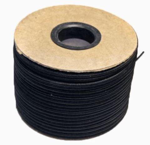 Эспандер чёрный (полипропиленовый) 9.5 мм