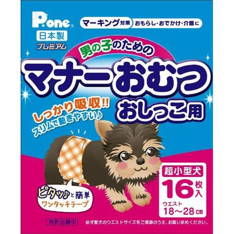 646/647 - Интеллектуальные пояса-подгузники для собак с органическим хлопком (16 шт.)