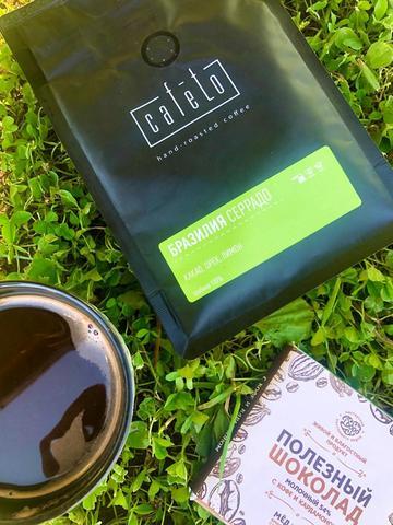 Кофе Бразилия Серрадо, 250 гр
